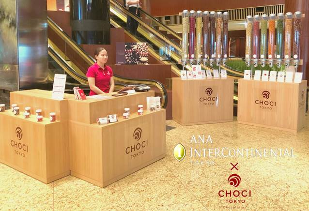 choci-ana-intercontinental-hotel-pop-up-store-christmas-2019